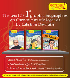 Pictorial Series on Carnatic Music Legends